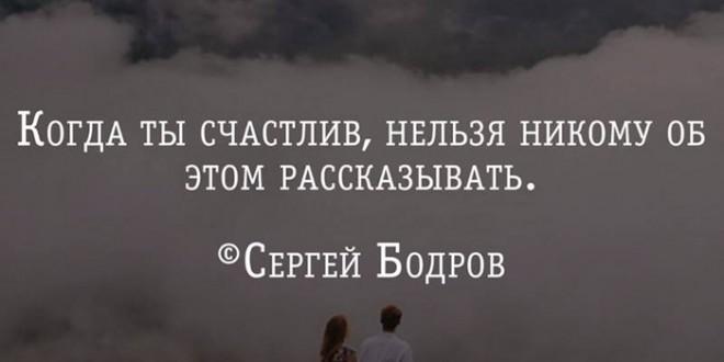 Его звезда горела так ярко — Сергей Бодров