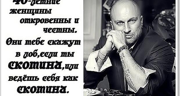 Женщины как хорошее вино, с возрастом становятся только лучше — Дмитрий Нагиев.