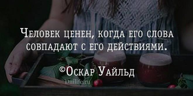 Экстравагантный и остроумный Оскар Уайльд