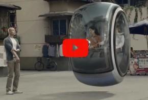 Фантастический летающий городской автомобиль от компании Volkswagen.