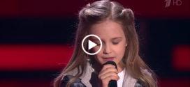 Маленькая Девочка попросила осуществить свою единственную мечту — Спеть с Димой Биланом. Очень мило, «Голос Дети»