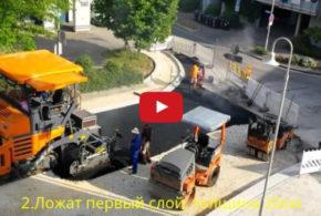 Я плакал когда смотрел! Как делается ремонт дорог в Германии