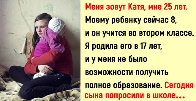 Рассказ молодой мамы о взрослом поступке её маленького ребенка