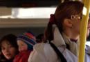 Ехал в автобусе, вдруг увидел её. Бывшую