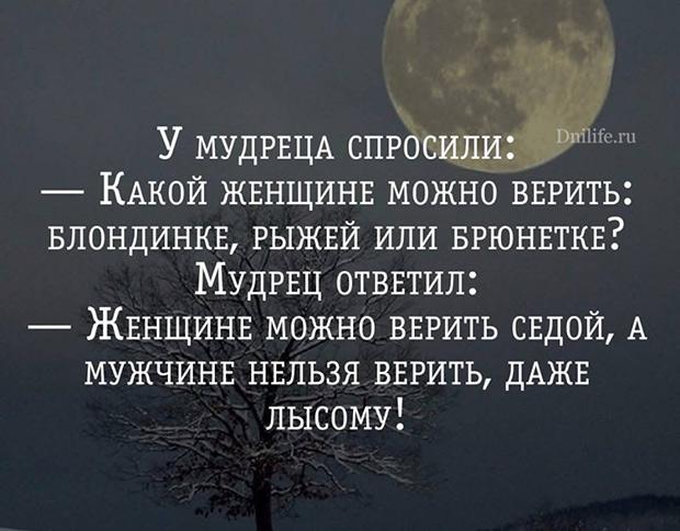 Наука Конфуция.