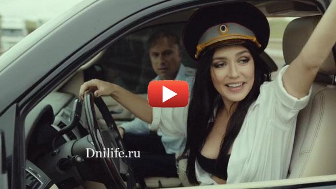 Ленинград — «В девушках главное глаза». Откровенное видео и циничный текст Шнура!