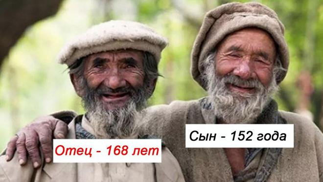 Феномен племени Хунза, который не в состоянии объяснить ученые