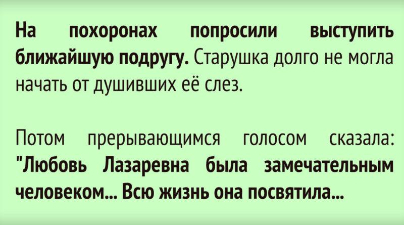 Умерла пожилая преподавательница ленинградского филфака…