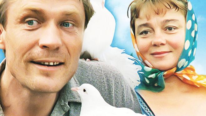 Песня из фильма любовь и голуби. Незабываемый прикол!