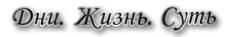 """Олимпийский """"Сталинград"""". Сборная России по хоккею перемолола немцев и забрала золото"""