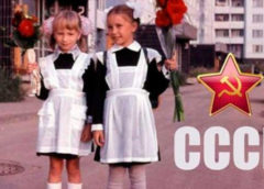 Я хочу назад ᗷ СССР (Kлип)